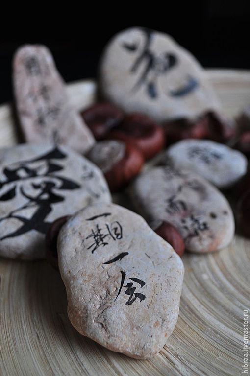 Роспись по камню ручной работы. Ярмарка Мастеров - ручная работа. Купить Философские камни. Handmade. Иероглифы, черный