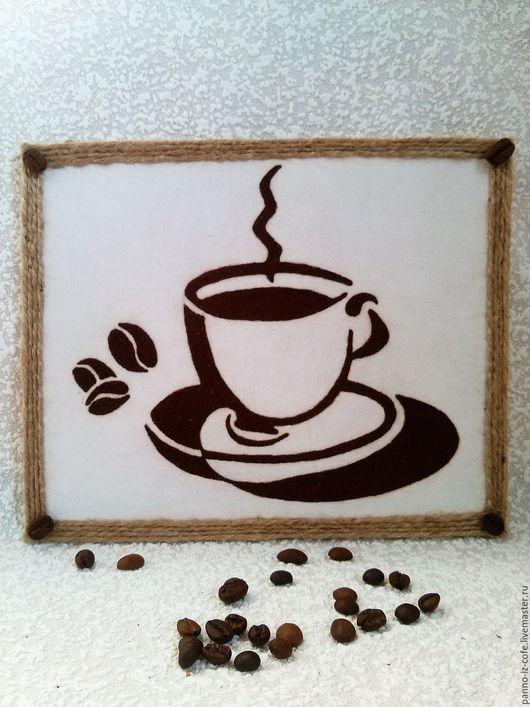 """Абстракция ручной работы. Ярмарка Мастеров - ручная работа. Купить Картина панно из молотого кофе """"Доброе утро"""". Handmade. Комбинированный"""