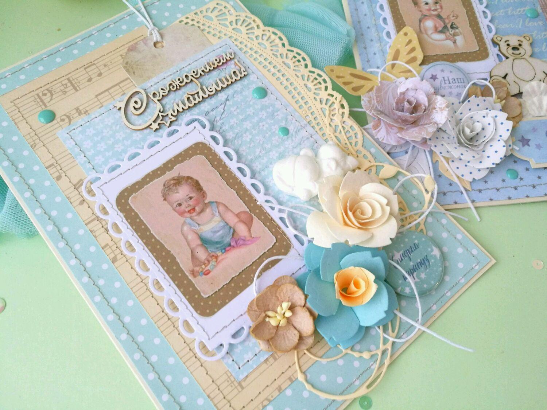 Открытка с новорожденным с поздравлением