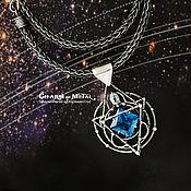 """Украшения ручной работы. Ярмарка Мастеров - ручная работа """"Stellar Astrolabe"""" Серебряный кулон. Handmade."""