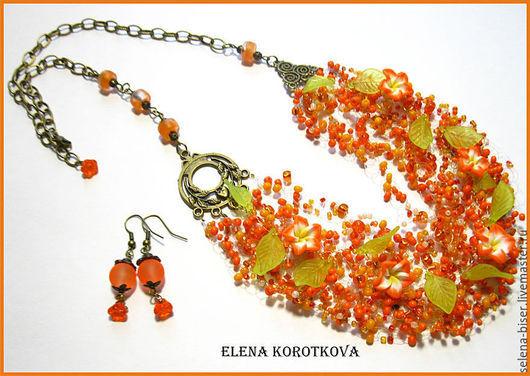 оранжевый, оранжевое колье, яркое колье, колье из бисера, колье с  бисером, колье с камнями, колье с листиками ,  колье купить , колье бисер , колье бисер оранжевое, оранжевые колье серьги