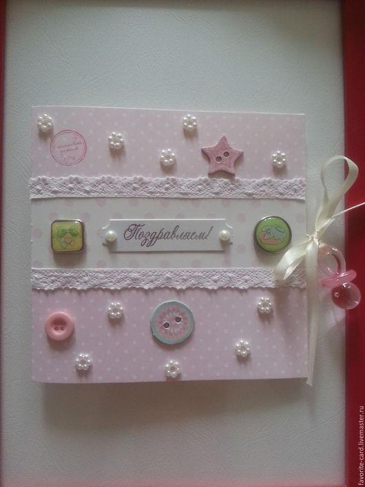 Детские открытки ручной работы. Ярмарка Мастеров - ручная работа. Купить Розовая мечта. Handmade. Бледно-розовый, Соска