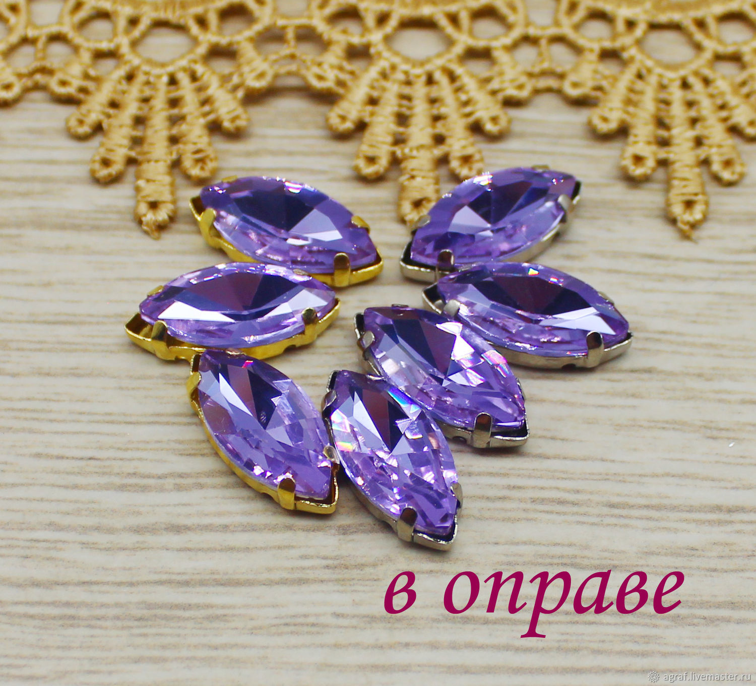 Glass rhinestones 18h9 mm lilac in silver and gold frames, Crystals, Solikamsk,  Фото №1