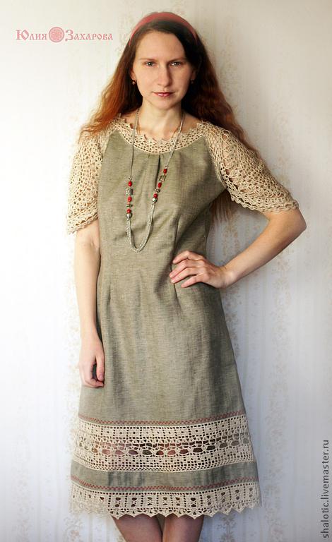 Handmade dresses, summer dress, boho style dress with lace, linen dress, author Julia Zakharova