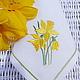 Салфетки с вышивкой `Нарциссы` `Шпулькин дом` мастерская вышивки