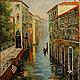 Город ручной работы. Ярмарка Мастеров - ручная работа. Купить Венеция. Handmade. Разноцветный, картина, картина в подарок, картина для интерьера