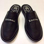 """Обувь ручной работы. Ярмарка Мастеров - ручная работа Кожаные тапочки """" Строгий хозяин"""". Handmade."""