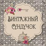 Мастерская  Дины Шиманчук - Ярмарка Мастеров - ручная работа, handmade