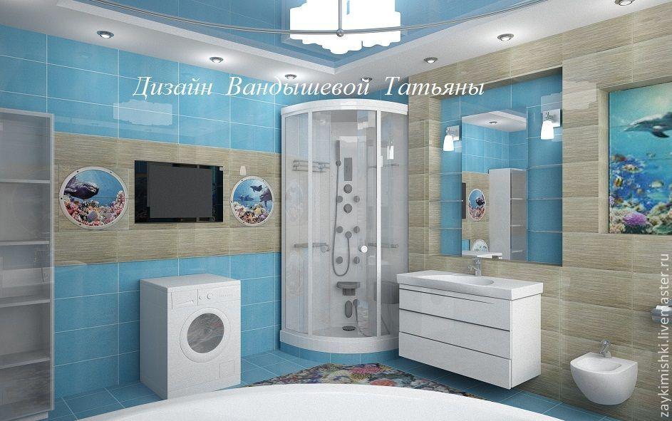 Заказать дизайны ванной комнаты мебель для ванной damixa