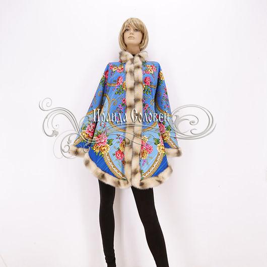 Авторская пальто-накидка из павловопосадского платка с воротником стойкой