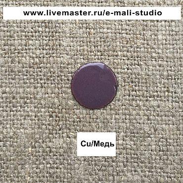 Materials for creativity handmade. Livemaster - original item Enamel HILLER opaque Purple №344 ground 10 grams. Handmade.