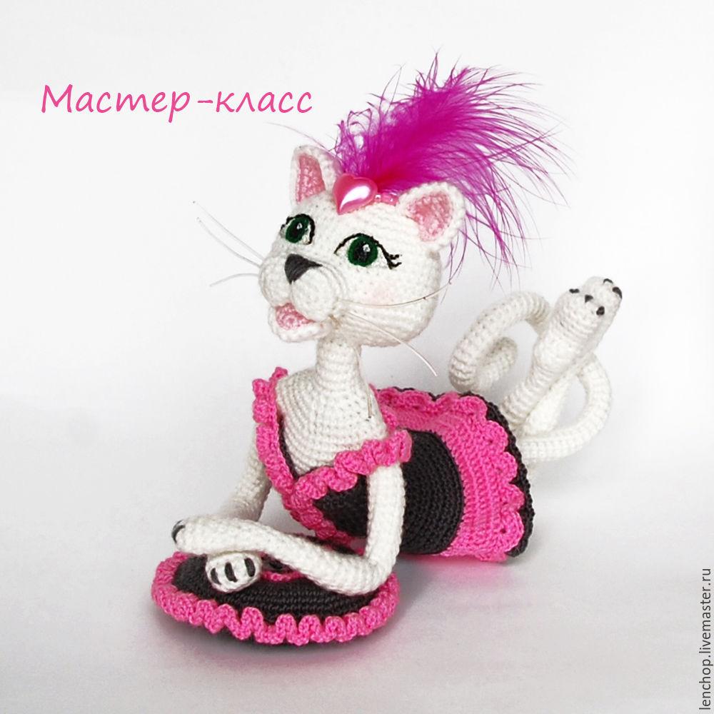 мастер класс по вязанию гламурочка кошка крючком вязаная кошечка