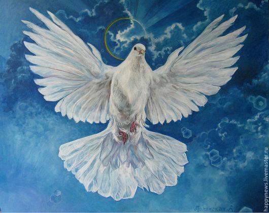 В мой старый сад, ланфрен-ланфра, лети, моя голубка .... Там сны висят, ланфрен-ланфра, на всех ветвях, голубка.... Картины почтой недорого.