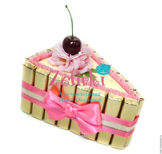 Кулинарные сувениры ручной работы. Ярмарка Мастеров - ручная работа. Купить Подарки на 8 марта коллегам учителям Кусочки тортика из конфет. Handmade.