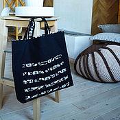 Сумки и аксессуары handmade. Livemaster - original item Bag textile. Handmade.