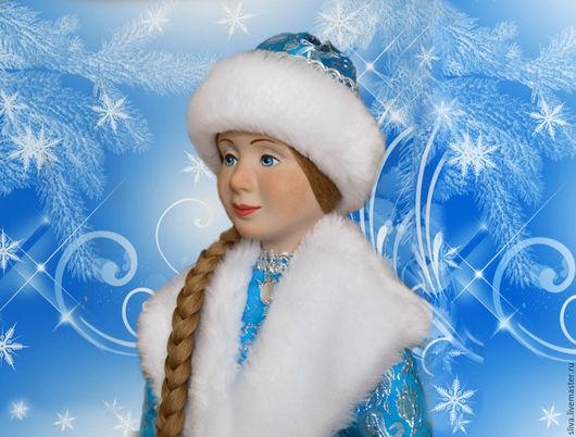 Кукла Снегурочка 43 см  это сувенирная фарфоровая кукла в ярко-голубой парчовой шубке с большим меховым воротником-шалькой, пушистой меховой шапочке.