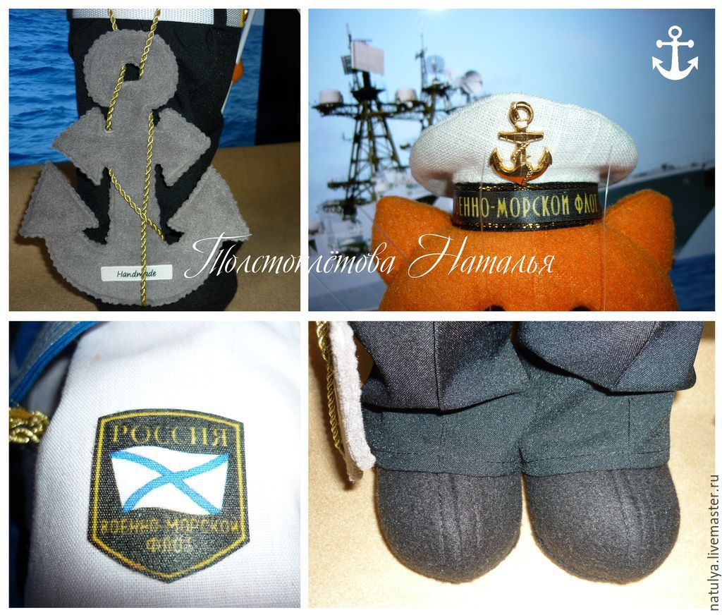 Подарки на день морского флота своими руками