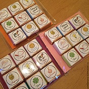 Подарки к праздникам ручной работы. Ярмарка Мастеров - ручная работа Обертки и макеты для оборачивания конфет и шоколада. Handmade.