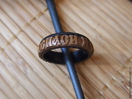 Кольца ручной работы. Ярмарка Мастеров - ручная работа. Купить Охранное кольцо Спаси и Сохрани. Handmade. Коричневый, православие, христианство