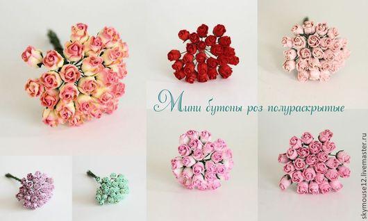 Открытки и скрапбукинг ручной работы. Ярмарка Мастеров - ручная работа. Купить Мини бутоны роз полураскрытые  (в букете 5шт). Handmade.