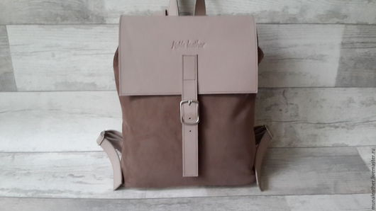 Рюкзаки ручной работы. Ярмарка Мастеров - ручная работа. Купить Рюкзак из кожи и нубука Бежевый. Кожаный городской рюкзак. Handmade.