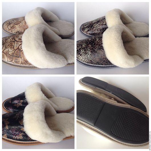 Обувь ручной работы. Ярмарка Мастеров - ручная работа. Купить Тапочки женские из овчины кожаные. Handmade. Бежевый, теплые тапочки