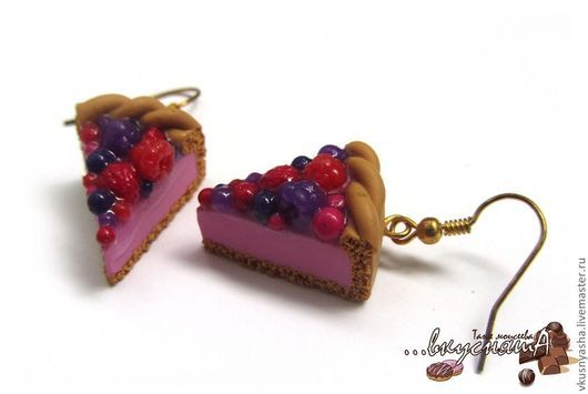 """Серьги ручной работы. Ярмарка Мастеров - ручная работа. Купить Розовые серьги """"Ягодный пирог"""" из полимерной глины. Handmade. Фуксия"""