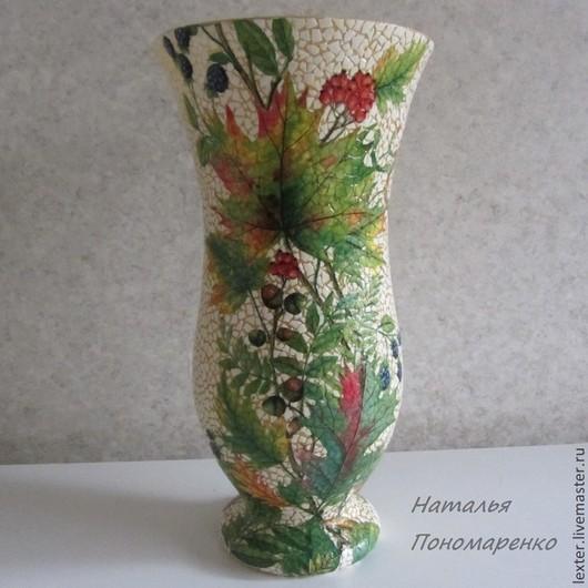 Вазы ручной работы. Ярмарка Мастеров - ручная работа. Купить Вазы ручной работы. Стеклянная ваза Дыхание осени. Handmade.