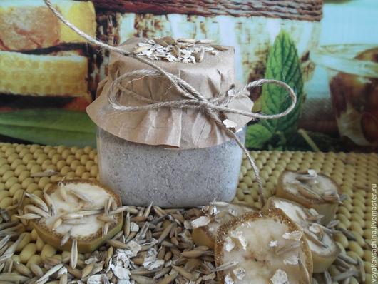 Масла и смеси ручной работы. Ярмарка Мастеров - ручная работа. Купить Сухая смесь для умывания с пудрой меда. Handmade.