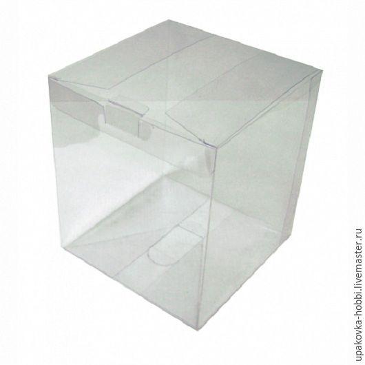 Коробка прозрачная пластиковая 15х15х17см. Прозрачная упаковка.  Коробки  для подарков прозрачные пластиковые. Упаковка для подарков прозрачная. Коробки для подарков прозрачные.