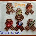 Анастасия (kaikat) - Ярмарка Мастеров - ручная работа, handmade