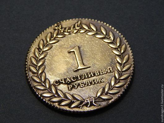 """Обереги, талисманы, амулеты ручной работы. Ярмарка Мастеров - ручная работа. Купить амулет талисман монета """"Счастливый рублик"""" бронза ручной работы. Handmade."""