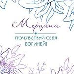 Юлия Попова (Мерцана) - Ярмарка Мастеров - ручная работа, handmade