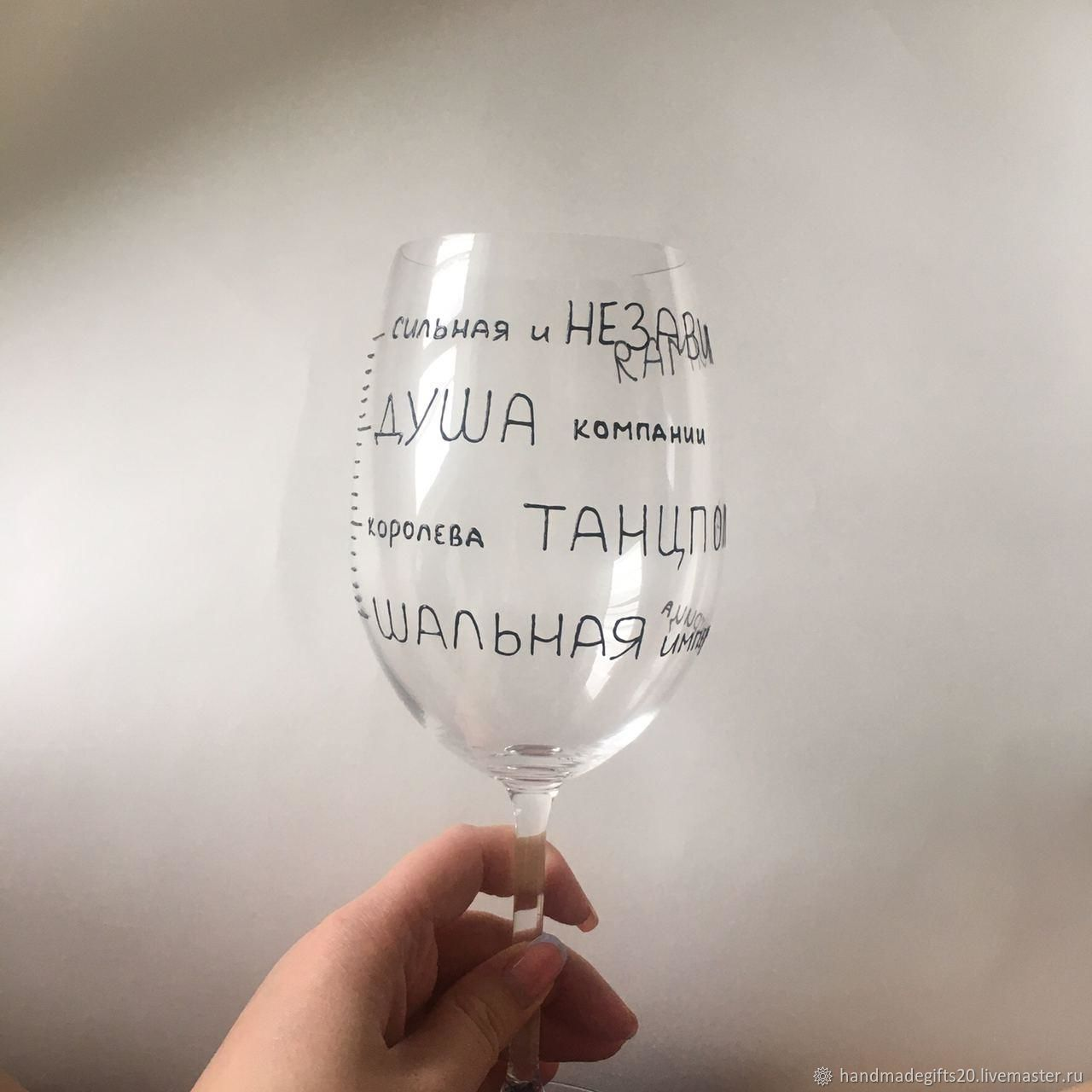 wine glasses, Wine Glasses, Moscow,  Фото №1