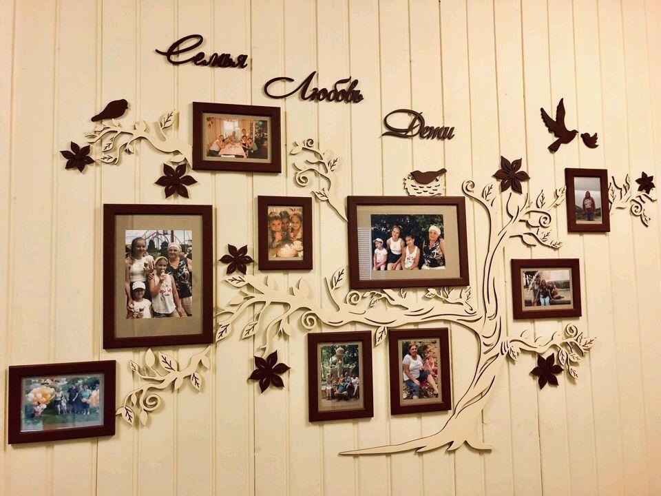 Семейное дерево с фоторамками, Подарки, Уфа, Фото №1