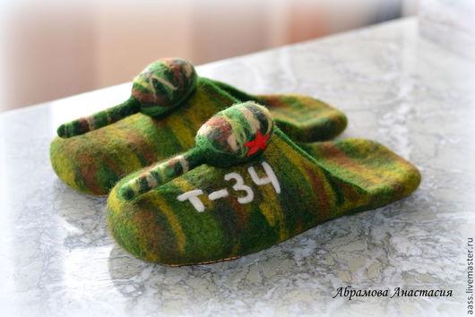 """Обувь ручной работы. Ярмарка Мастеров - ручная работа. Купить Валяные тапочки""""Танки"""". Handmade. Хаки, тапки танки, защитнику Отечества"""