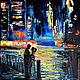 Картина маслом. Ночь. Влюбленные в городе.