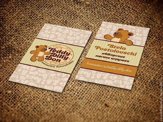 Визитки ручной работы. Ярмарка Мастеров - ручная работа. Купить Логотип мастера медведей Тедди, нейминг названия и слогана, визитка. Handmade.