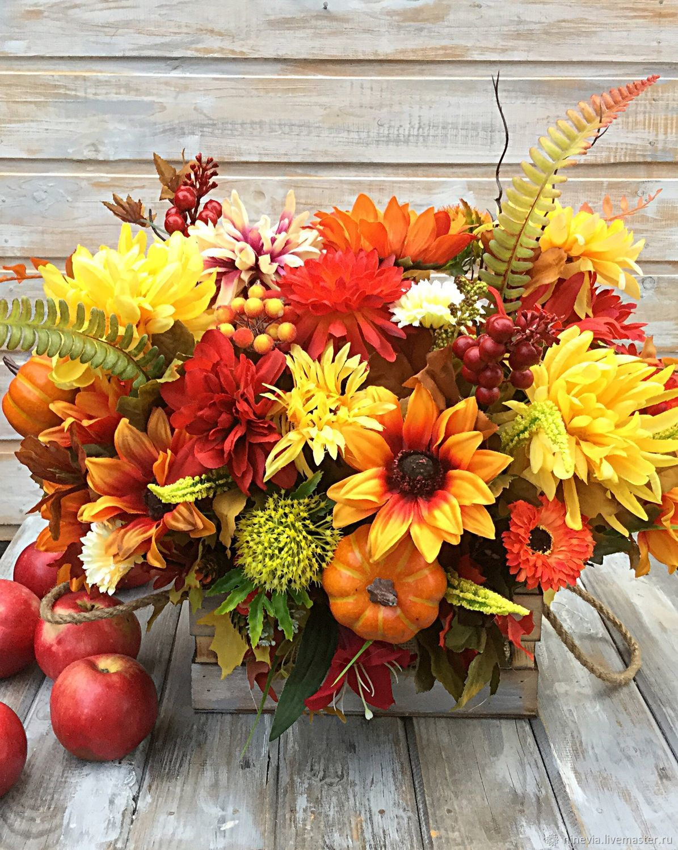 Купить осенний букет цветов москва, цветов подсолнухи своими
