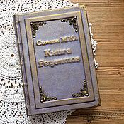 Канцелярские товары handmade. Livemaster - original item Vintage Lady cookbook with a convex inscription. Handmade.