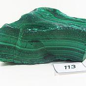 Малахит(№113)