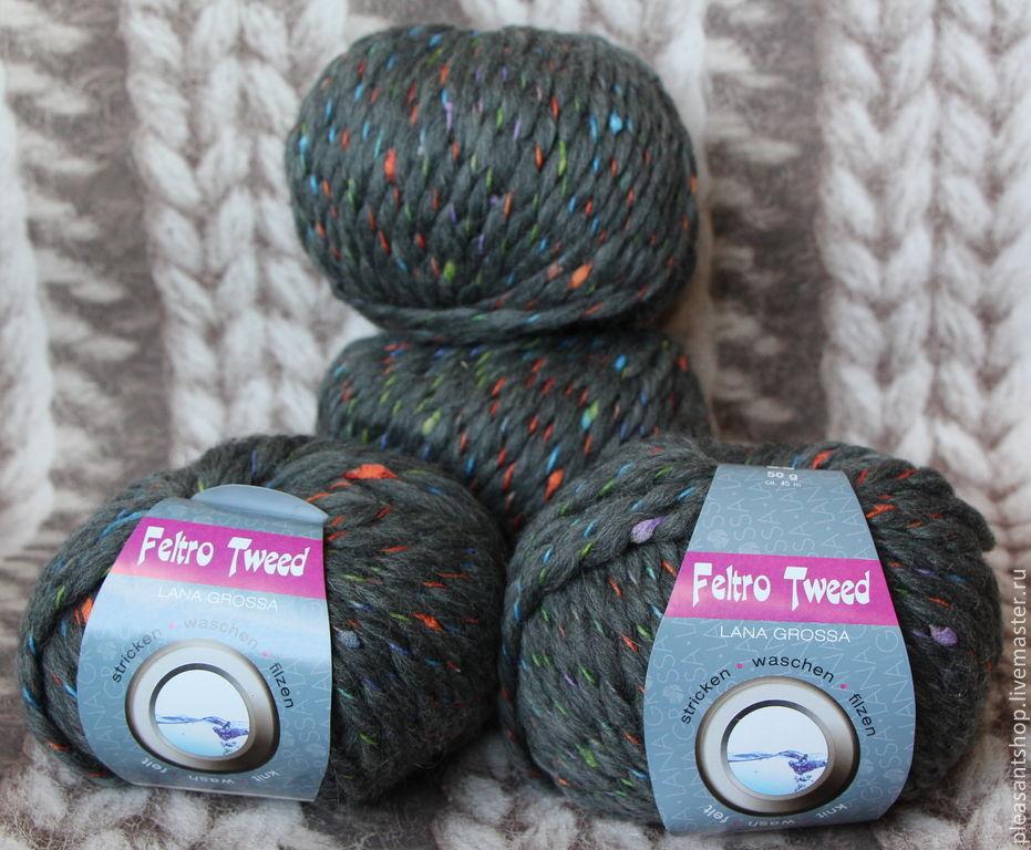 Yarn for felting Feltro Tweed, Yarn, Moscow,  Фото №1
