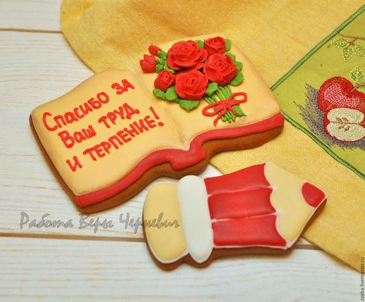 """Кулинарные сувениры ручной работы. Ярмарка Мастеров - ручная работа. Купить """"Спасибо за всё!"""" - пряничный набор пряников на день учителя. Handmade."""