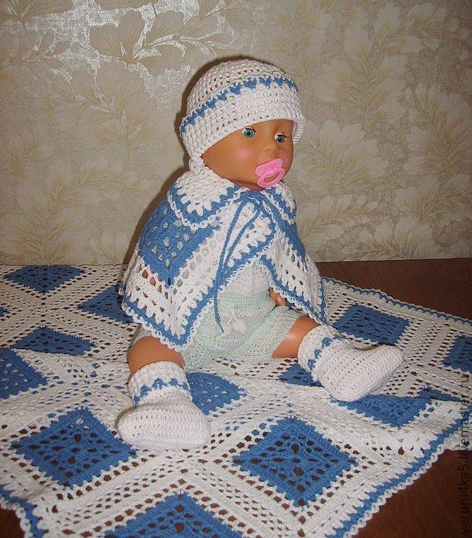 Комплект для малыша, Пледы, Зеленокумск,  Фото №1