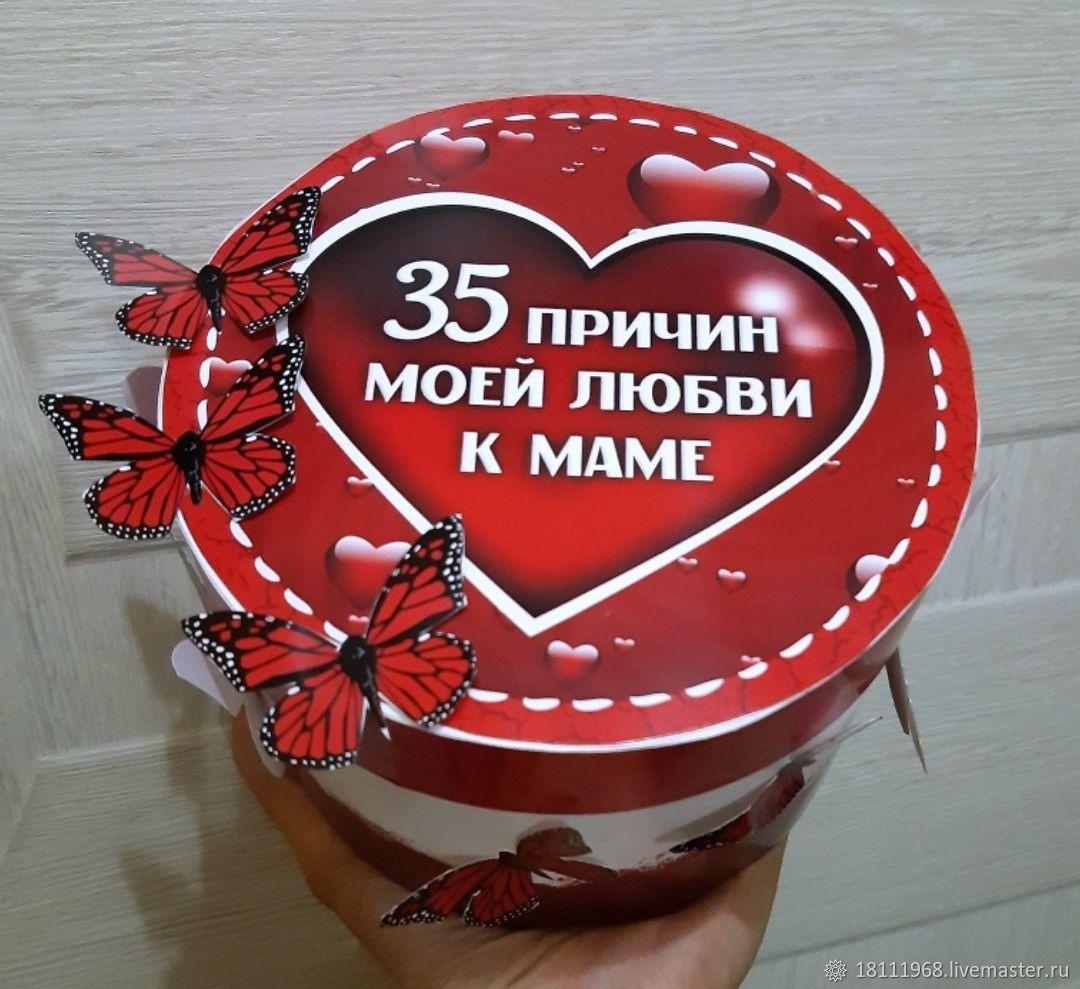 Шокобоксы, Наборы, Волгодонск,  Фото №1