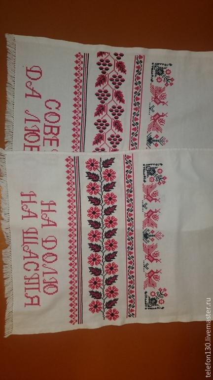 Рушники ручной работы. Ярмарка Мастеров - ручная работа. Купить рушник на свадьбу с богатой вышевкой в старинном стиле. Handmade.