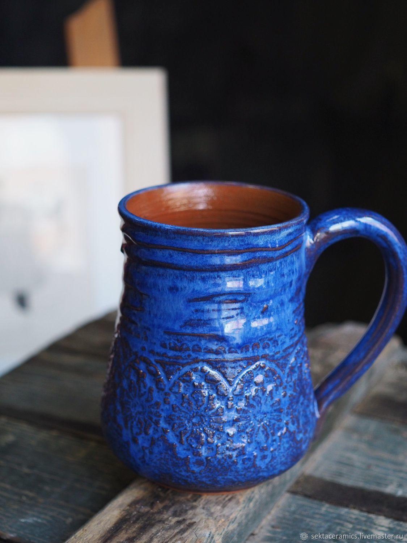 Кружка керамическая, большая кружка, кружка в подарок, синяя кружка, Кружки и чашки, Щелково,  Фото №1