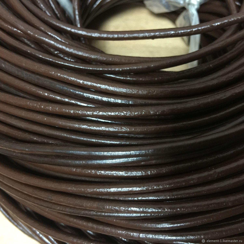 Шнур кожаный, темно-коричневый , 3 мм, Шнуры, Обнинск,  Фото №1