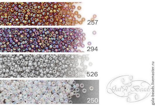 257   transparent rainbow dark \r\n          радужный прозрачный медовый \r\n294   transparent rainbow lavender\r\n          прозрачный радужный лавандовый \r\n526   ceylon light grey\r\n          светло серый