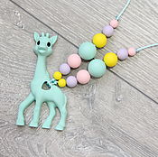 Работы для детей, ручной работы. Ярмарка Мастеров - ручная работа Силиконовые слингобусы с грызунком Жирафом в нежной конфетной гамме. Handmade.